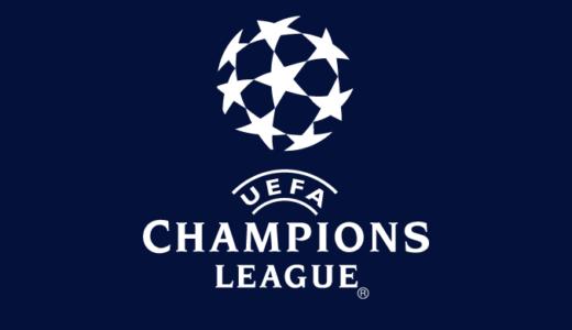 2019-20チャンピオンズリーグ・ラウンド16の組み合わせが決定!