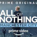 マンチェスター・シティのドキュメンタリー「ALL OR NOTHING」はプレミアファン必見!