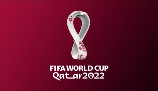 【サッカー日本代表】2022W杯アジア2次予選スケジュール&順位表